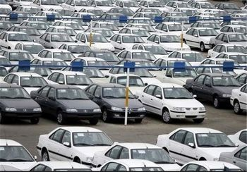 پایان سود مشارکت بالا در پیش فروش خودرو