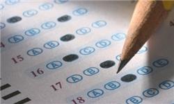 نتیجه آزمون کاردانی به کارشناسی ناپیوسته اعلام شد