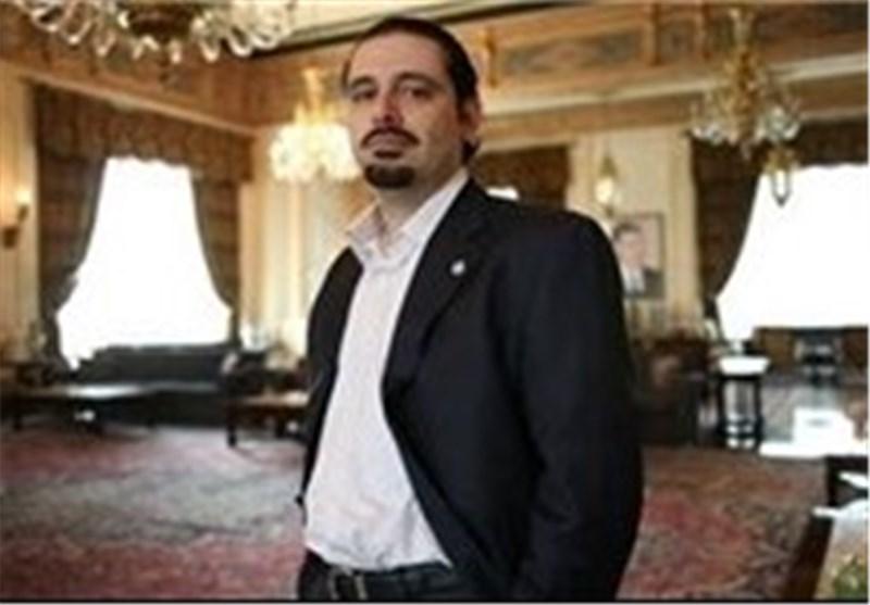 پشت پرده استعفای حریری به روایت یک منبع دولتی در لبنان