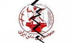 افشاگری عضو جدا شده گروهک منافقین از منابع مالی آن