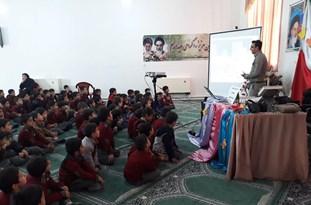 آغاز طرح ملی محیطیار در مدارس چادگان