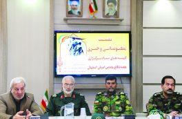 تشییع ۱۴ شهید همزمان با هفته دفاع مقدس در اصفهان