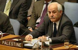 ریاض منصور:از هیچ تلاشی برای تشکیل کشور مستقل فلسطین دریغ نمیکنیم