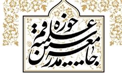 پیروز واقعی انتخابات مردم و نظام هستند/ حضور حداکثری نقش بیبدیل ولایت مطلقه فقیه را ثابت کرد