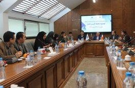 برگزاری ششمین همایش ملی توسعه پایدار با رویکرد بهبود محیط کسب و کار در مشهد