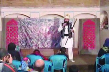 روایت پردهخوان از داستان ضامن آهو