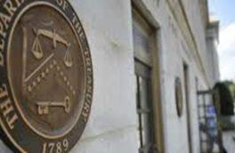 آمریکا بزرگترین حراج اوراق قرضه دولتی را برای جبران کسری بودجه کلید میزند
