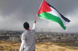 درخواست فلسطین از دیوان کیفری بینالمللی علیه رژیم صهیونیستی