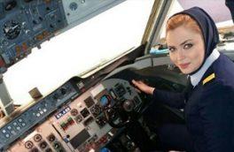 از تمسخر مسافران در اولین پرواز تا تولد نوزاد در آسمان/هیجان پرواز را از کودکی در سر داشتم