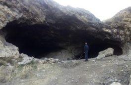 وجود غاری مسکونی با ۴۰ هزار سال قدمت در روستای تمتمان ارومیه/ثبت ملی غار تمتمان