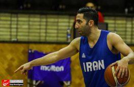 تمرین تیم ملی بسکتبال ایران