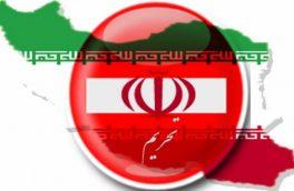 آمریکا ۲ ایرانی دیگر را تحریم کرد +اسامی