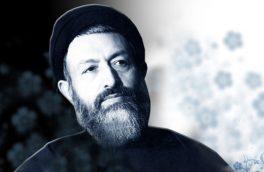اصفهان؛ میزبان مجموعه برنامههای «من بهشتی هستم»