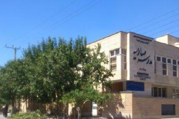 احداث یک واحد آموزشی در ناحیه پنج اصفهان تا سه ماه آینده/ ناحیه ۵ آموزش پرورش اصفهان نیاز به فضای آموزشی دارد