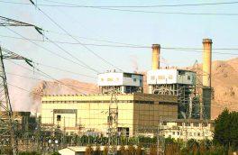 تولید حدود ۲ میلیارد کیلووات برق در نیروگاه اصفهان