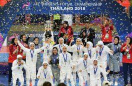 سرمربی تیم ملی فوتسال بانوان تا ۲ هفته دیگر معرفی میشود