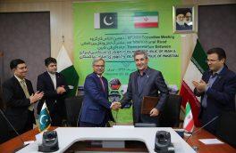 انعقاد تفاهمنامه همکاریهای حمل و نقل بینالمللی جادهای جمهوری اسلامی ایران و جمهوری اسلامی پاکستان