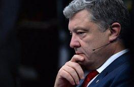اوکراین خواستار بسته شدن بنادر آمریکا و اروپا به روی کشتیهای روسی شد