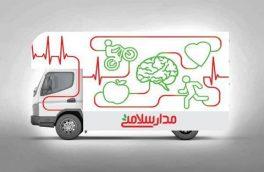 اجرای ویژه برنامه پیشگیری از ایدز در مناطق شهری
