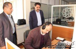 پاسخگویی درخواست های برقی مردمی مرکز سامد توسط مدیرعامل شرکت توزیع نیروی برق گلستان