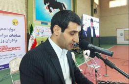 راهاندازی سامانه ورزش در سایت وزارت نیرو