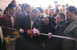 افتتاح چندین فضای آموزشی در شهرستان های کاشان و آران و بیدگل