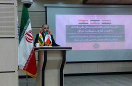 کردستان عراق آماده جذب سرمایهگذاران ایرانی است