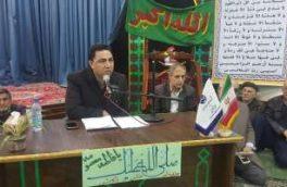 دیدار مدیر مخابرات منطقه گلستان با جمعی از بازنشستگان مخابرات منطقه گلستان/ تصاویر