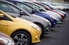 حدود ۱۶ هزار خودرو در گمرک، منتظر تصمیم هیات دولت
