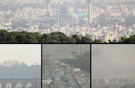 هوای اصفهان در وضعیت ناسالم قرار گرفت/شاخص کیفی ۱۳۶