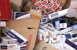 کشف بیش از ۳۰۰ هزار نخ سیگار قاچاق در سیرجان