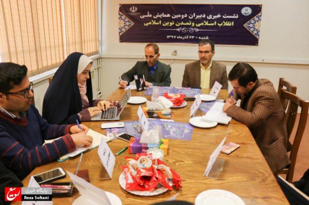 نشست خبری دبیران دومین همایش ملی انقلاب اسلامی و تمدن نوین اسلامی