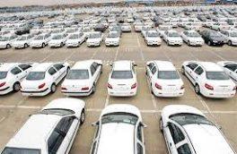 نخستین خط تولید خودرو در لاهیجان راهاندازی میشود/فعالیت ۹ واحد قطعهسازی و تولید لوازم یدکی خودرو در گیلان
