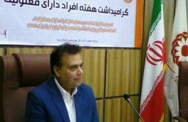 ۲۵ هزار و ۲۰۰ نفر در استان یزد دارای معلولیت هستند