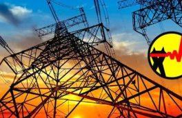 ایجاد زیر ساخت ها و نمادهای صنعت برق در خدمت فرهنگ سازی مدیریت مصرف