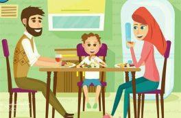 رنگ باختن گفتوگو در خانوادهها