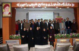 برگزاری سمینار مروری بر توسعه علمی، فناورانه و نوآورانه ایران با حضور مدیران فنی شرکت آبیاری کارون بزرگ