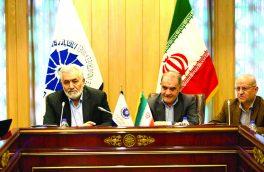 انتخاب هیات رئیسه خانه معدن اصفهان