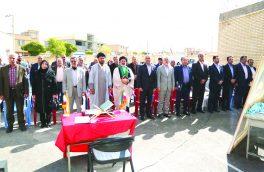 بهره برداری از مدرسه شهدای بانک ملی ایران در سمیرم