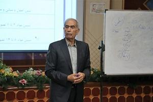 کارگاه آموزشی حقوق شهروندی در نظام اداری در شرکت آب منطقه ای هرمزگان برگزار شد