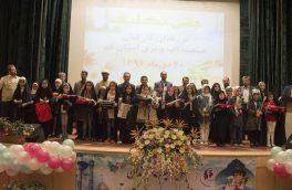 جشن تکلیف فرزندان کارکنان صنعت آب و برق استان قم برگزار شد