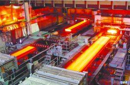 ۹۵ درصد مواد نسوز فولاد، بومی سازی شده است