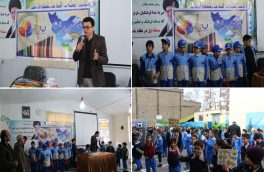دهمین جشنواره فراگیری نخستین واژه آب در ساری برگزار شد