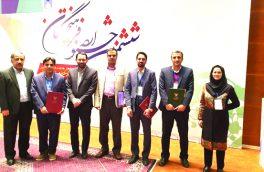 دانشگاه آزاد نجفآباد حائز رتبه برتر در جشنواره فرهیختگان