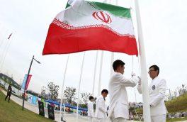اعزام کاروان به بازیهای ساحلی جهان به شرط مجوز شورای امنیت ملی