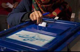 """برگزاری """"انتخابات شورایاریها"""" منتفی است/ پایان کار شورایاری محلات تهران"""