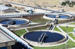 ۱۱۱۹ میلیارد تومان سرمایهگذاری بخش خصوصی در تأسیسات فاضلاب اصفهان