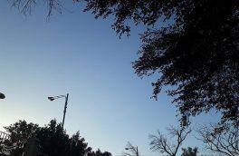 اصفهانیها امسال فقط ۸ روز هوای پاک داشتند