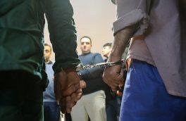 سارق ۴۵ میلیاردی منازل در اصفهان دستگیر شد
