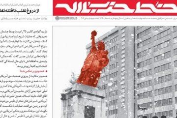 خط حزبالله ۱۶۷: محاسباتی با نتایج معکوس